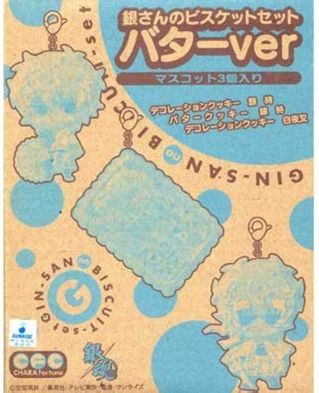 Jump Festa 2010 Gintama chara Vermogen Silber Zwieback gesetzt Butter VER. Mascot 3 Stuck