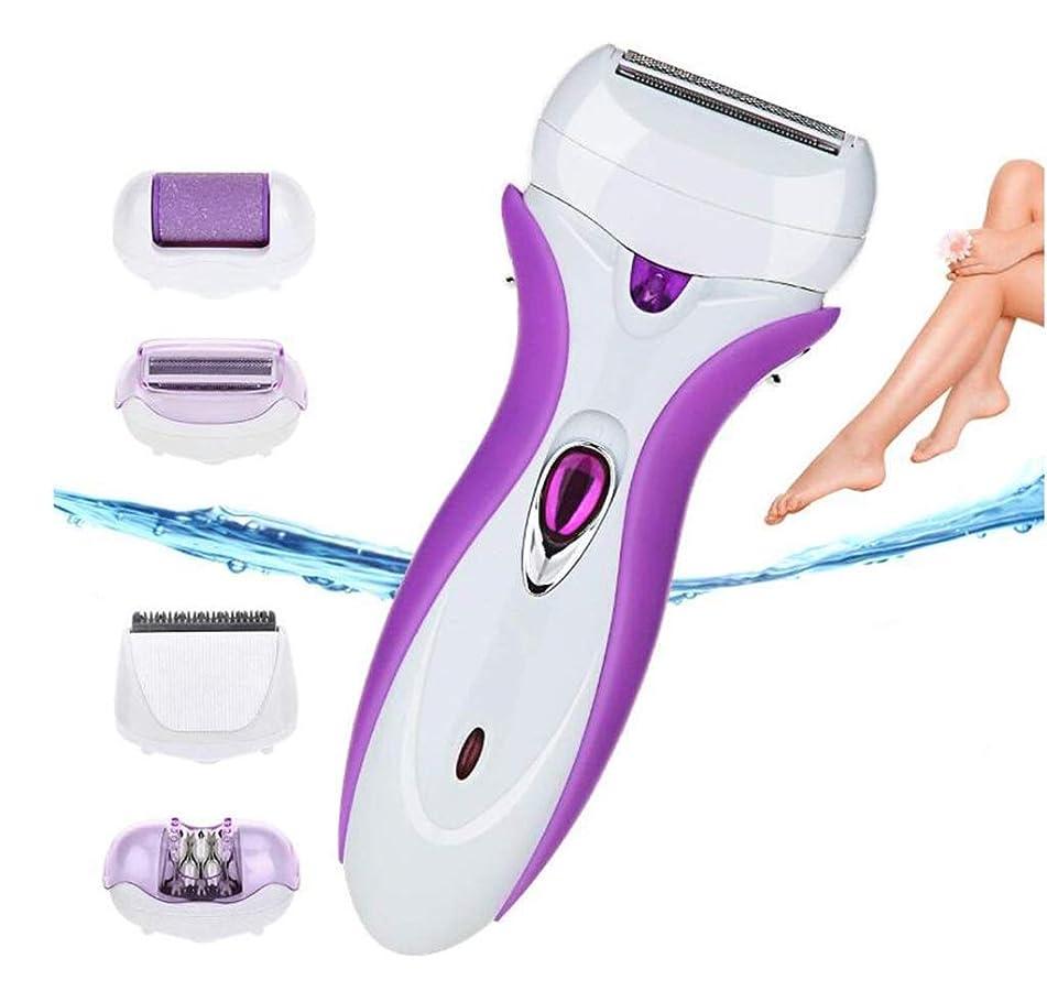 Corneal remover rechargeable epilator razor for foot care 4 in 1 set, shear head, epilator attachment, shaving attachment 4 attachments with EU plug