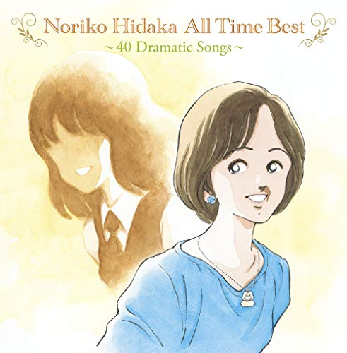Noriko Hidaka All Time Best ~40 Dramatic Songs~(特典なし)