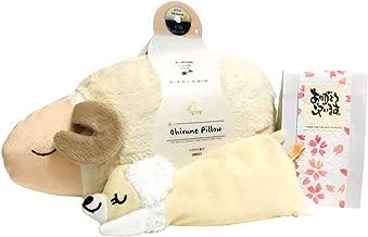 【くつろぎタイムを贈る】安眠おやすみ羊 お昼寝まくら・「チワワ」ドッグアイピロー・「ありがとう」入浴剤のセット