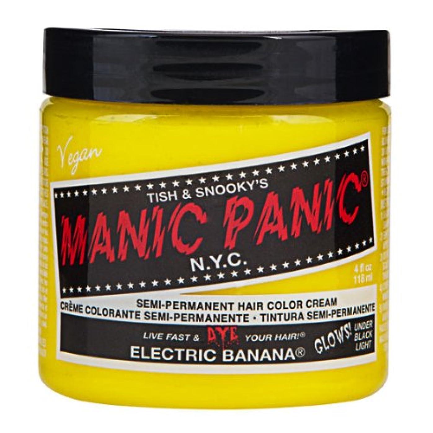 適応的キッチンの頭の上マニックパニック MANIC PANIC ヘアカラー 118mlエレクトリックバナナ ヘアーカラー