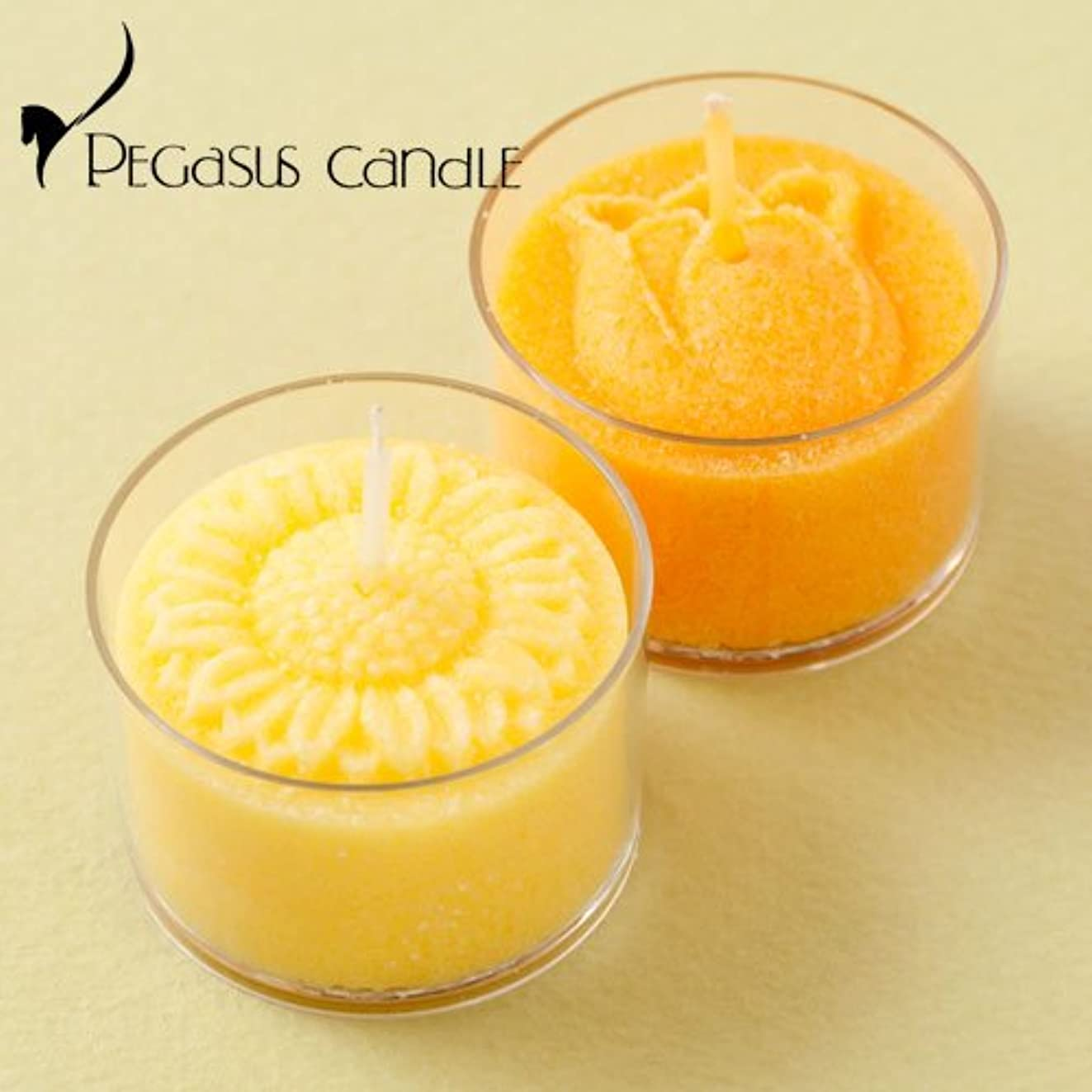 お尻星思い出させる花暦ヒマワリ?チューリップ花の形のキャンドル2個セット(無香タイプ)ペガサスキャンドルFlower shaped candle