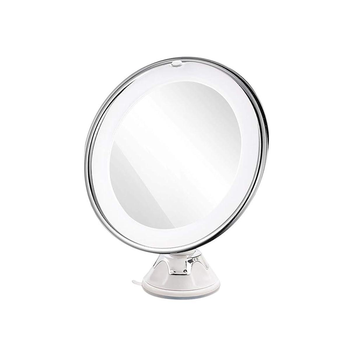 頼む大脳終点Frcolor 化粧鏡 LED 7倍拡大鏡 浴室鏡 卓上ミラー 吸盤ロック付き スタンド/壁掛け両用 360度回転 スタンドミラー(ホワイト)