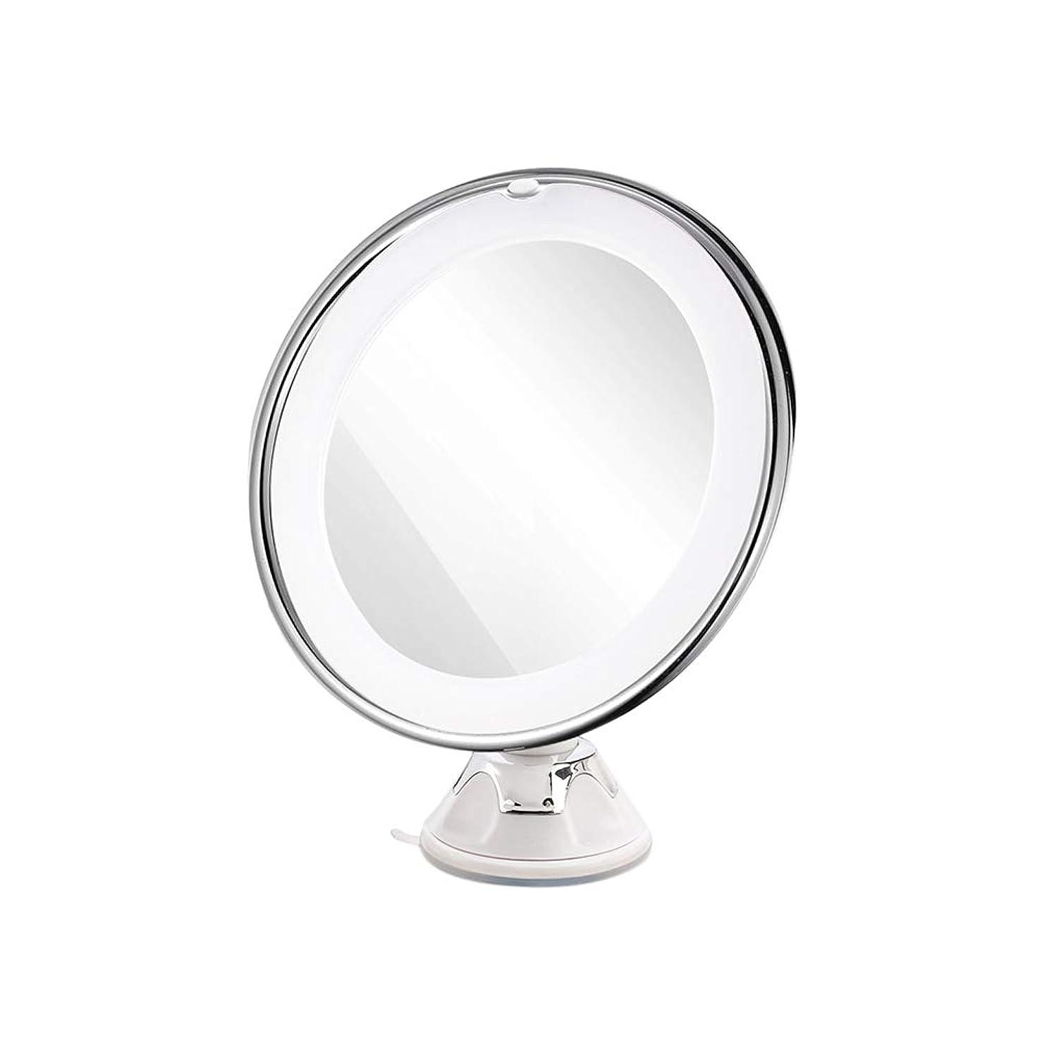 利得雰囲気荒らすFrcolor 化粧鏡 LED 7倍拡大鏡 浴室鏡 卓上ミラー 吸盤ロック付き スタンド/壁掛け両用 360度回転 スタンドミラー(ホワイト)