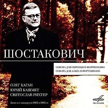 Shostakovich: Violin Sonata, Op. 134 & Viola Sonata, Op. 147