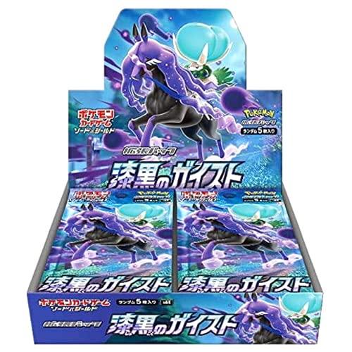 Pokemon TCG Japanese Booster Box - Jet Black Geist - 30 Packs