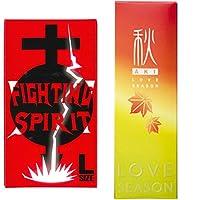 不二ラテックス ラブシーズンコンドーム 秋 24個入 + FIGHTING SPIRIT (ファイティングスピリット) コンドーム Lサイズ 12個入