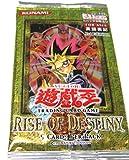 遊戯王 Rise of Destiny アジア版 1st Edition 1パック