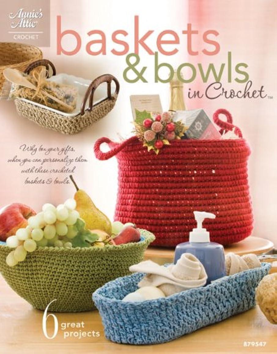 Baskets & Bowls in Crochet