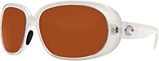 Costa Del Mar Sunglasses - Hammock- Plastic / Frame: Crystal Sand Lens: Polarized Copper 580P Polycarbonate