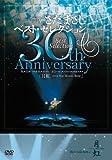 さだまさし ベスト・セレクション 30th Anniversary「月虹」[DVD]