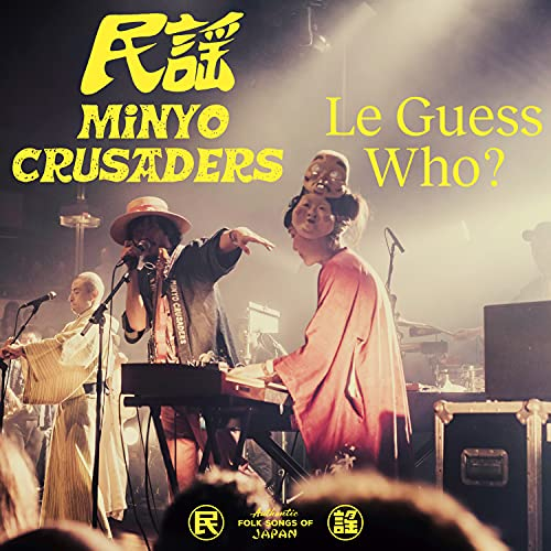 Live at Le Guess Who?