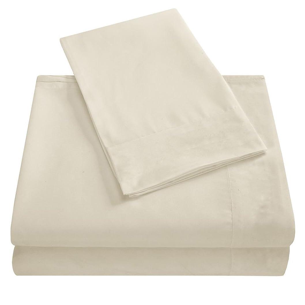 ジャグリング生じる生き返らせるREWAGO ベッドシートセットの極度の柔らかいマイクロ繊維の贅沢は16インチの深いポケットのしわを広げます
