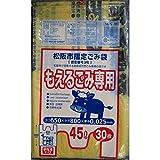 ジャパックス 松阪市指定袋 45L 手付 MAS44 30枚