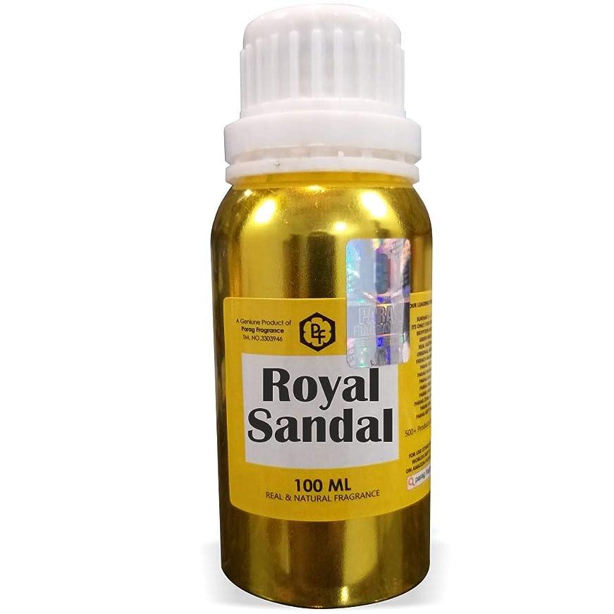 輝度槍音楽家Paragフレグランスロイヤルサンダルアター100ミリリットル(男性用アルコールフリーアター)香油| 香り| ITRA