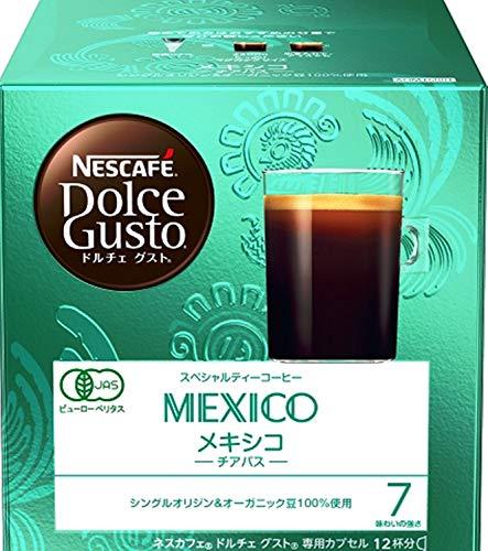 ネスカフェ ドルチェ グスト 専用カプセル メキシコ チアパス 12P