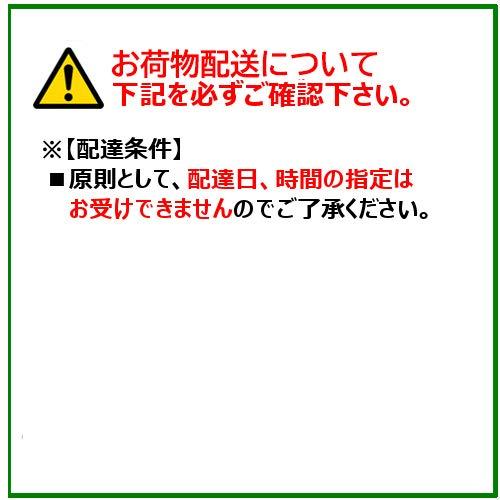 和コーポレーション KAZ 配達条件有りA 代引き不可 エアーパッチンエアー封函機 KT-S1518