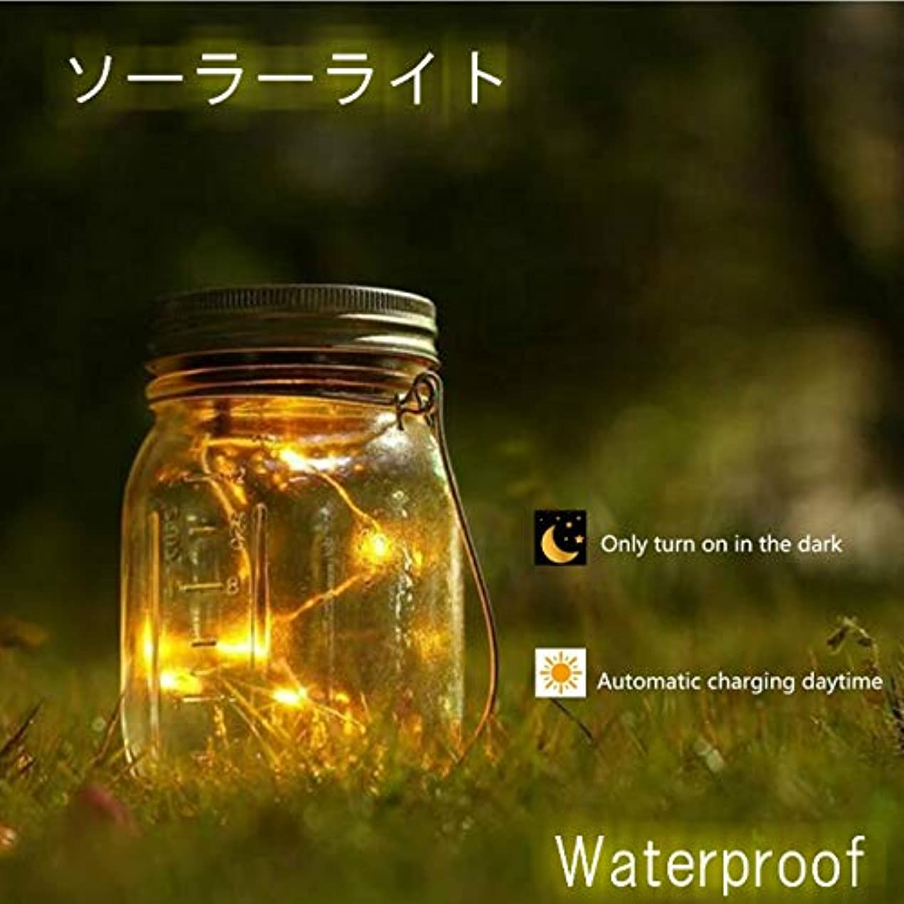 瞳蚊金属ソーラー LEDイルミネーション ガーデンライトお庭 おしゃれ デコレーション クリスマス イベント 電飾