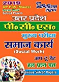 UPPCS (Mains) Social Work Solved Papers book