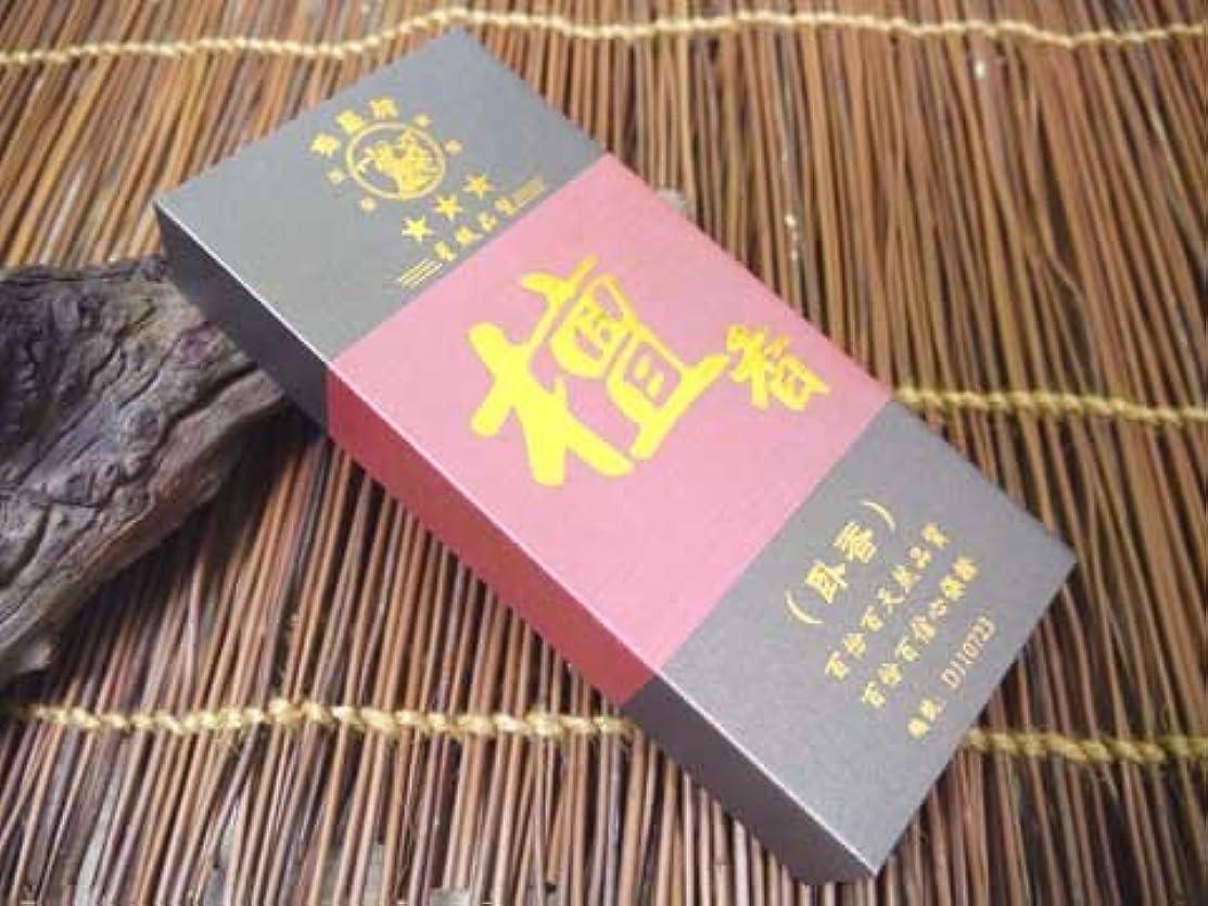 侮辱クリケット魅惑的な寿星牌 中国広州のお香【檀香】寿星牌謹製