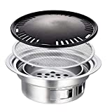 N \ A Portable <span class='highlight'>Barbecue</span> Grill, Stainless Steel BBQ Charcoal Grill Smoker <span class='highlight'>Barbecue</span>, Portable Grill Plate for Garden Party Deck BBQ Beach Reusable Grill