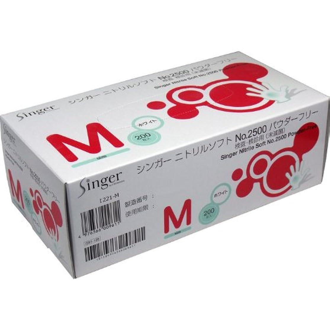 事実あそこ原因一般医療機器 非天然ゴム製検査 検診用手袋 Mサイズ 200枚入