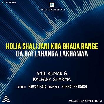 Holia Shali Jani Kha Bhaua Range Da Hai Lahanga Lakhnawa