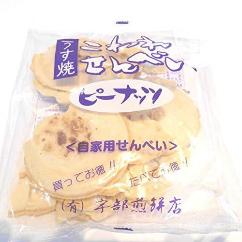 【南部煎餅 宇部煎餅店】うす焼 こわれピーナッツせんべい120g 薄焼き