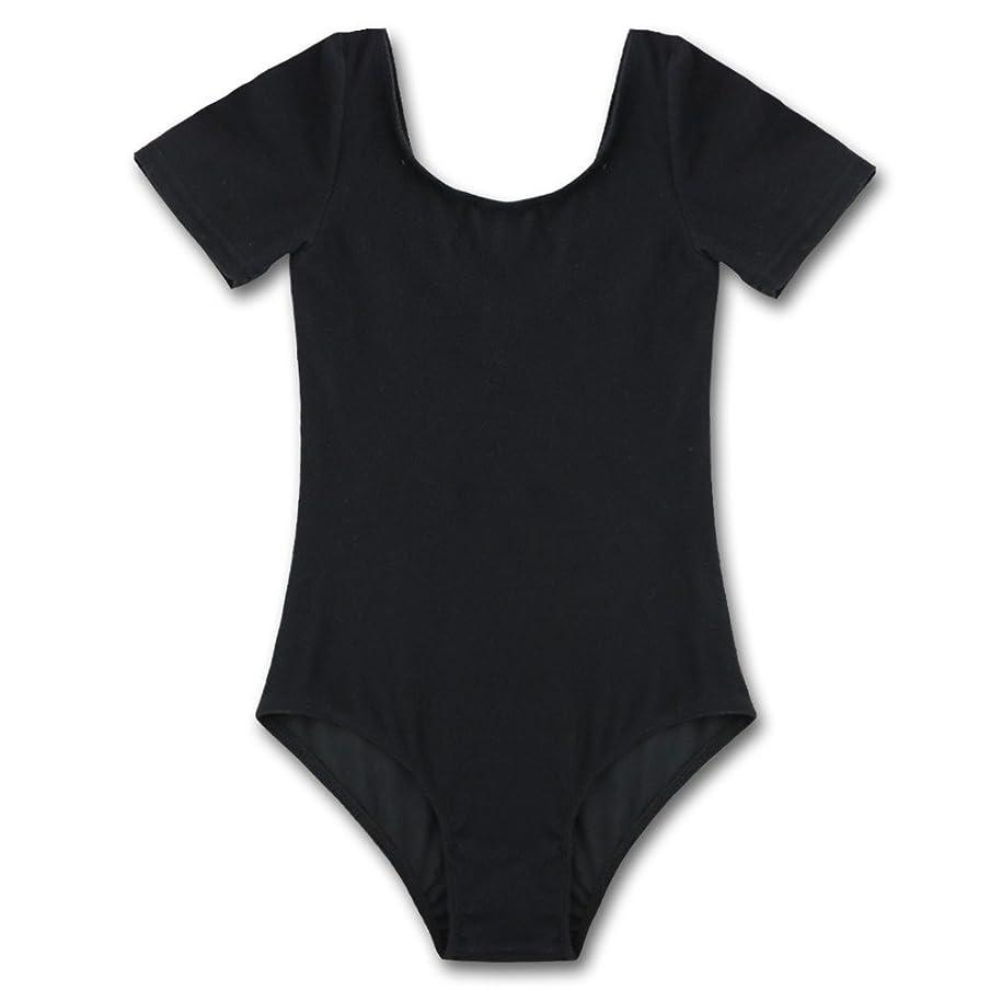 FEESHOW Girls' Team Basic Leotard Mesh/Cross Back Gymnastic Ballet Dance Leotard Tops Dancewear Costumes n8532661237