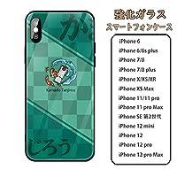 鬼滅の刃 Demon Slayer iPhone12 pro max IPHONE 12 PROMax ケース スマートフォン 強化ガラスケース 鏡面ガラス ハードケース 携帯電話ケース 強化 ガラス 携帯カバー 耐衝撃 スマホケース アイフォン スマホカバー カバー コスプレ(08)