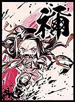 Cake Rabbits カードスリーブ ☆『鬼滅の刃 SD墨絵ねずこ/illust:itota』 【(エア)コミックマーケット98/C98】