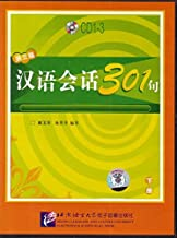 Best conversational chinese 301 audio Reviews