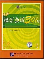 Conversational Chinese 301 (Part B)
