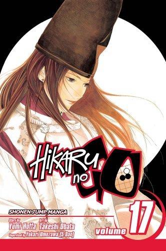Hotta, Yumi [ Hikaru No Go, Volume 17 (Hikaru No Go (Paperback) #17) ] [ HIKARU NO GO, VOLUME 17 (HIKARU NO GO (PAPERBACK) #17) ] Nov - 2009 { Paperback }