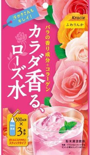 カラダ香るローズ水 30g【10個セット】