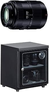 パナソニック 望遠ズームレンズ マイクロフォーサーズ用 ルミックス G VARIO 45-200mm/F4.0-5.6 II ASPH. /POWER O.I.S. H-FSA45200 + HAKUBA 電子防湿庫 E-ドライボックス 40リットル KED-40セット