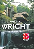 Wright (2008) ISBN: 4887833733 [Japanese Import]