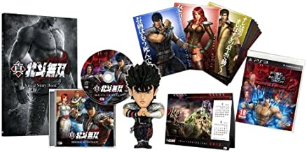 Shin Hokuto Musou - Fist of the North Star: Ken's Rage 2 - Playstation 3 (Collector's Edition) japan import