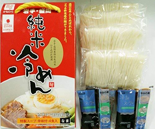 岩手・盛岡 純米冷めん 4食箱入り 700g×3箱 特製冷麺スープ・辛味付 兼平製麺所 アレルギーをおもちの方へ、米粉使用!お米のめんです。