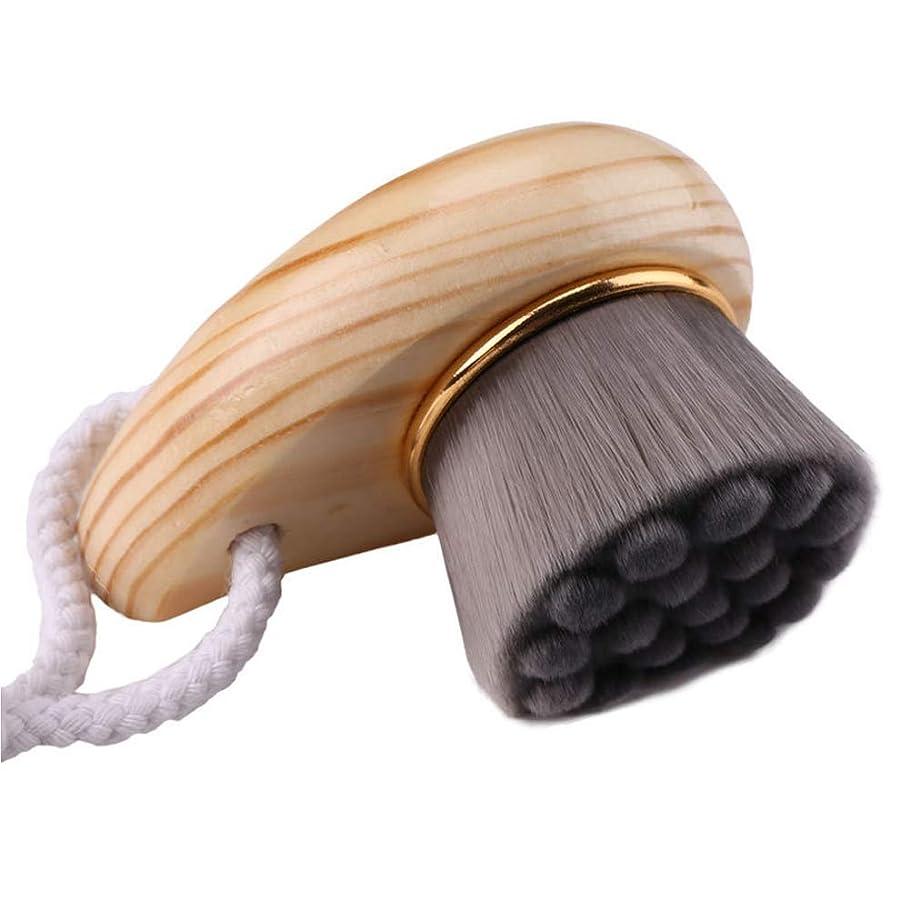 刺激するロバ屈辱するChinashow ソフト 剛毛 洗顔 ブラシ - ディープ エクスフォリエーション フェイス ブラシ ショート 輪郭を描かれた 木製 ハンドル フェイス スクラブ ブラシ付きレディース/メンズ用(ブラック)