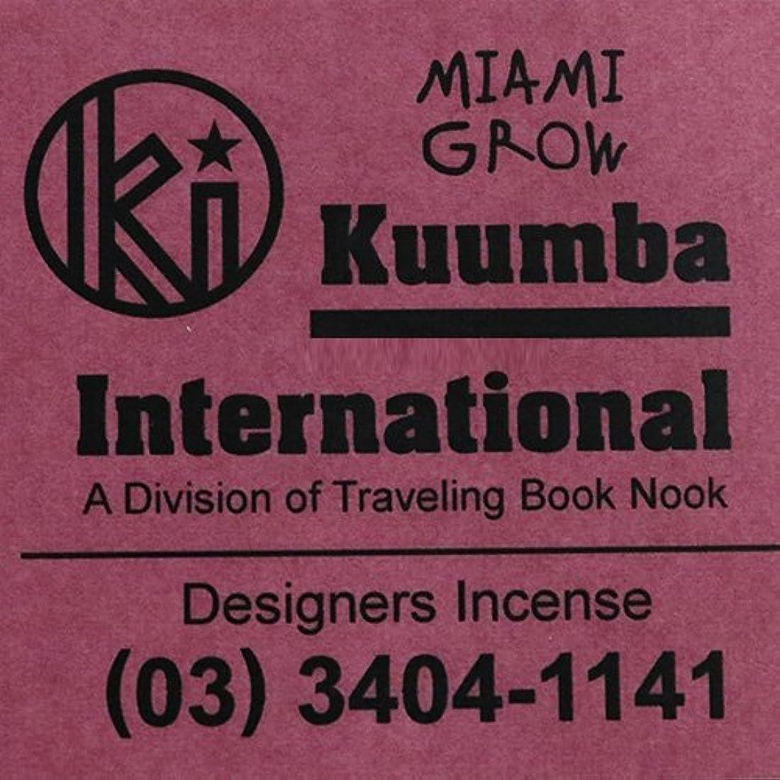 名前を作るマーチャンダイジングランチ(クンバ) KUUMBA『incense』(MIAMI GROW) (Regular size)