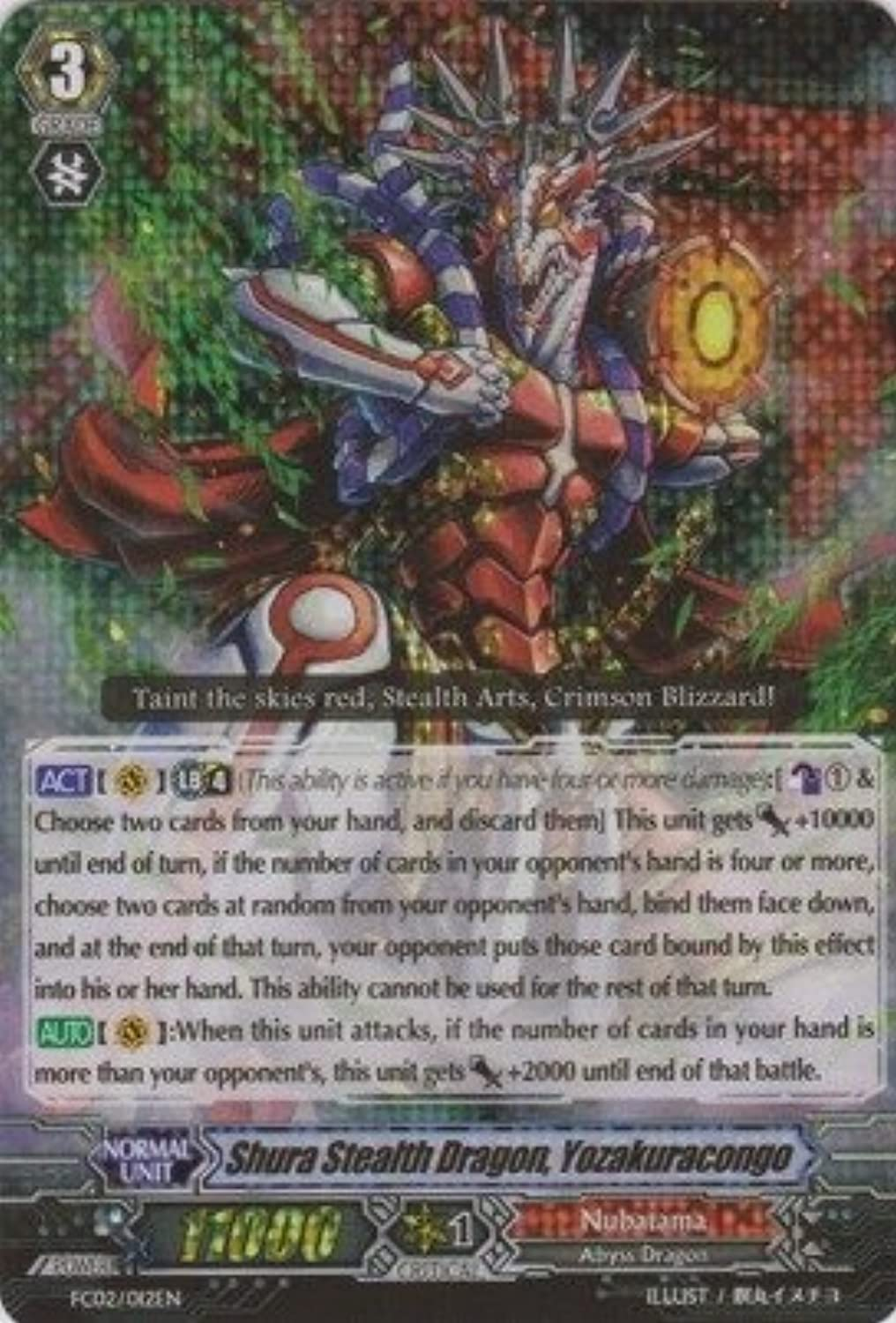 Cardfight   Vanguard TCG - Shura Stealth Dragon, Yozakuracongo (FC02 012EN) - Fighter's Collection 2014 by Cardfight   Vanguard TCG