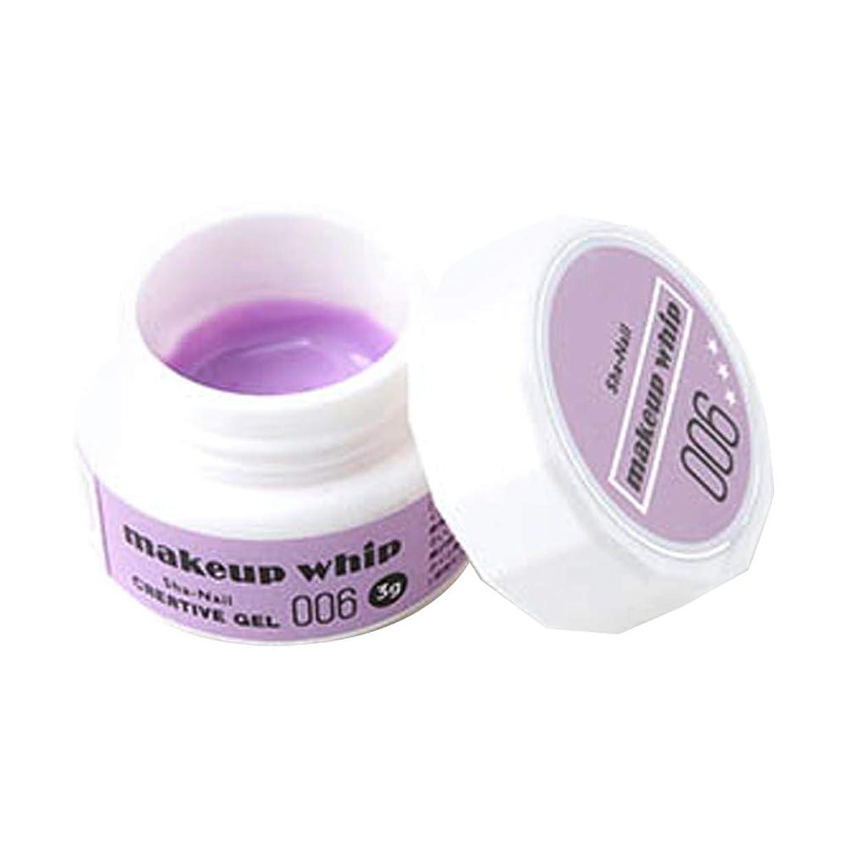 バラ色活気づく迷彩Sha-Nail Creative Gel カラージェル 3g 006 ラベンダー UV/LED対応