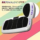 ECO BODY3D 振動マシン ポルト ウルトラウェーブ3D振動マシン 上下左右 フィットネスマシン 振動調節60段階 バランスウェーブ 全身マッサージ 2 ダブルモーター 有酸素運動 室内 家庭用 エクササイズハンド付き (W11)