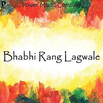 Bhabhi Rang Lagwale