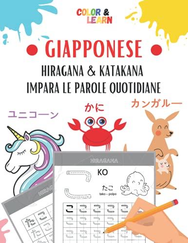 GIAPPONESE: Impara Hiragana e Katakana - Impara parole utili - Per principianti