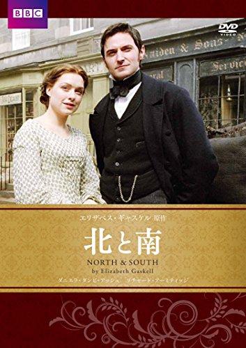 Daniela Denby-Ashe-North and South (2 DVD) [Edizione: Giappone] [Import]