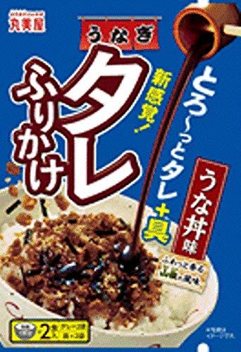 丸美屋食品工業 タレふりかけ (うな丼味) 27.6g ×10袋