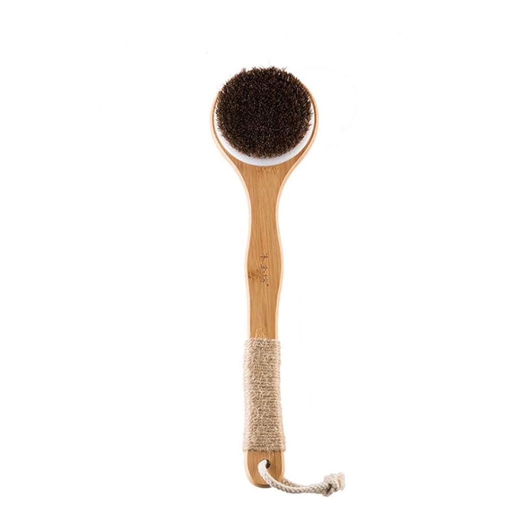 行き当たりばったり雄弁家喉が渇いたSLH Ma Mao Nan Bamboo Long Handle Bath Brush Bath Artifact Bath Brush Massage Brush Soft Brush