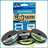 SHIMANO Kairiki 8, 300 Meter, Gelb, 0.100mm/6.5kg, 8fach Geflochtene Angelschnur, 59WPLA68R31